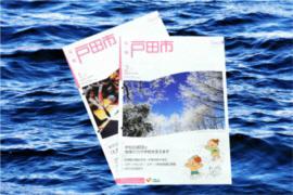 Imagem de imagem da revista de relações públicas