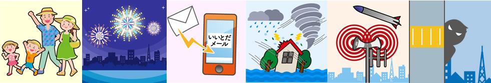 Image illustration of information to deliver