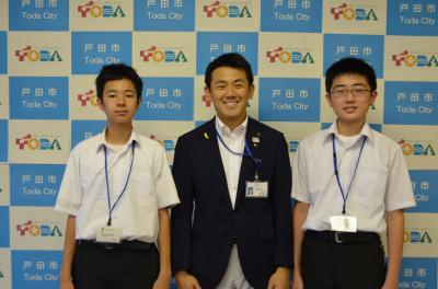 The mayor and junior high student of social experience-based challenge