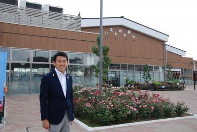 휴게소 이치카와의 외관 사진
