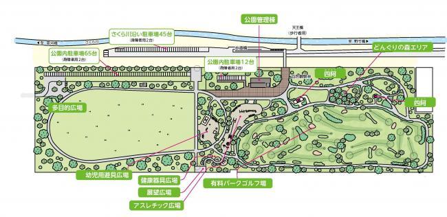 上部公園概略図