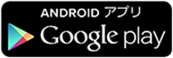 Icon of Google play